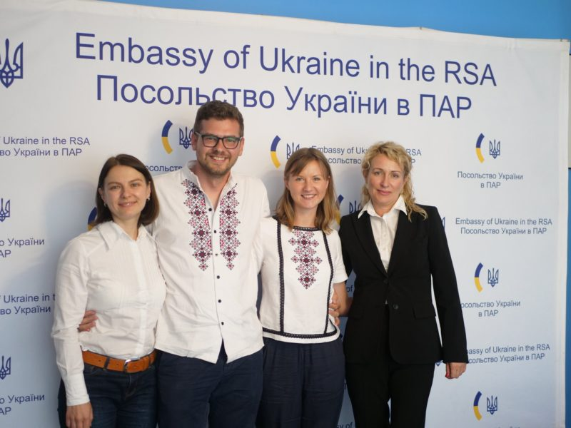 UKRAINIAN PERSPECTIVES IN AFRICA
