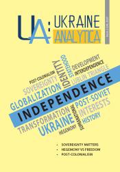 UA_Analytica_24_2021