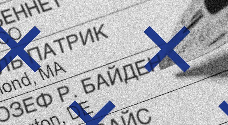 UA_Analytica_22_2020