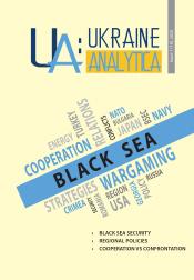 UA_Analytica_19_2020